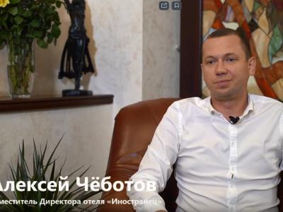 """Краснодар Глазами """"Иностранца"""" Чеботов Алексей"""